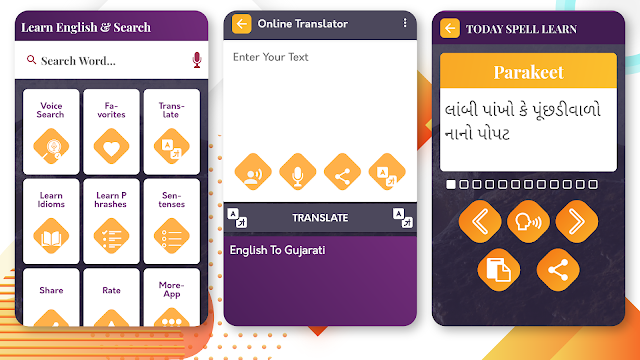 Online English To Gujarati Translator