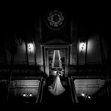 Wedding photographer Lucio Alves (alves). Photo of 11.07.2018