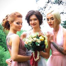 Wedding photographer Kseniya Bondarenko (Ksenon). Photo of 06.06.2017