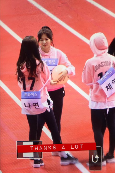 seulgi friend 17