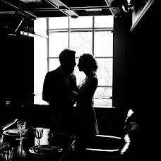 Свадебный фотограф Карина Арго (Photoargo). Фотография от 13.11.2016