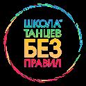 ШТБП icon
