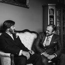 Wedding photographer Elena Tokareva (Eltophoto). Photo of 01.07.2017