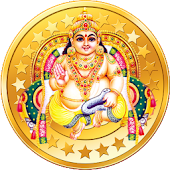 Kuber Mantra for Wealth