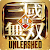 Dynasty Warriors: Unleashed file APK for Gaming PC/PS3/PS4 Smart TV