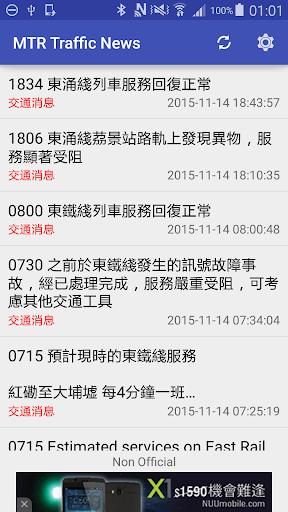 MTR Traffic News