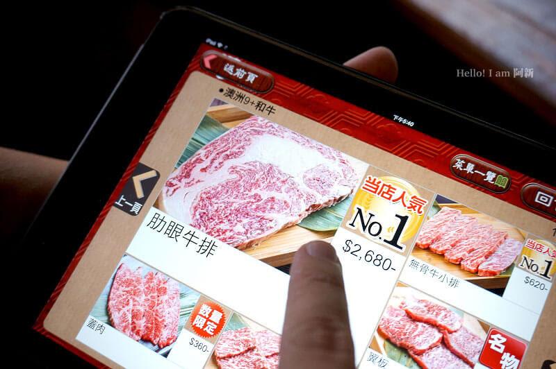 台北燒肉店推薦,吳桑燒肉-9