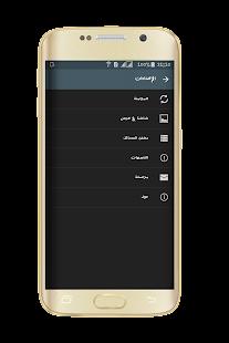 Stand UP Maroc for PC-Windows 7,8,10 and Mac apk screenshot 3