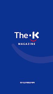 한국교직원공제회 The-K 매거진 - náhled