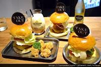 Take out 美式餐廳