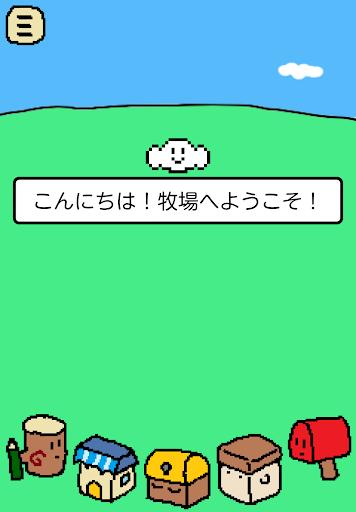 漢字 おすすめアプリ一覧 | アンドロイドアプリならオクトバ