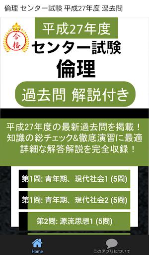 Baccarat Online 3D Free Casino 3.3.6 ... - APK Downloader