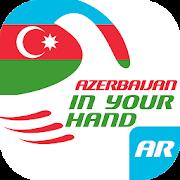 Azerbaijan In Your Hand