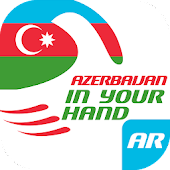Azerbaijan In Your Hand
