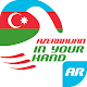 Azerbaijan In Your Hand Download on Windows