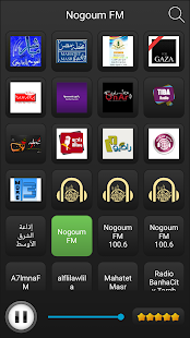 Egypt Radio Stations - Egypt FM AM Internet Online - náhled