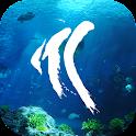Ocean Life @海生館