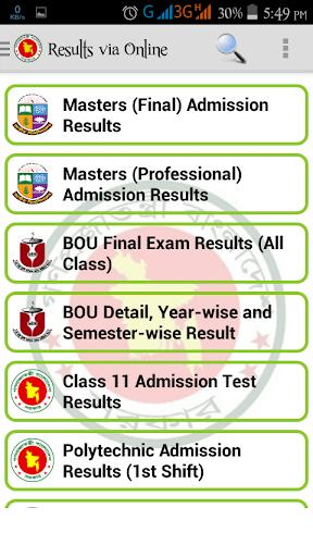 All Exam Results - JSC SSC HSC 6.7 screenshots 3
