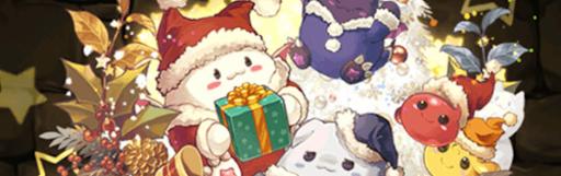 交換おすすめ-クリスマスたまドラ