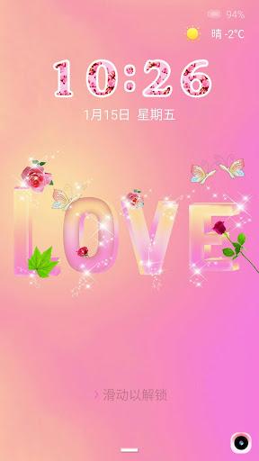 Love-闪电锁屏主题