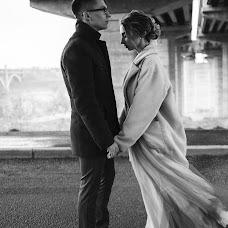 Wedding photographer Yulya Kulok (uliakulek). Photo of 10.04.2018