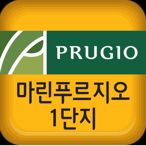 마린푸르지오 1단지 生活 App LOGO-APP試玩