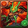 灼林の魔獄獣・マンティコア