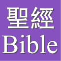 """教會 聖經(請下載""""聖經行事曆"""") icon"""
