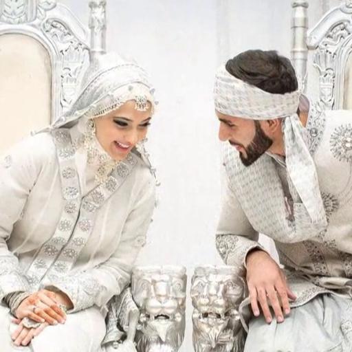 Muslim Get Married