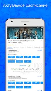 Киноход—скидка на билеты в кино - náhled