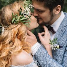 Hochzeitsfotograf Anastasiya Zhuravleva (Naszhuravleva). Foto vom 06.09.2016