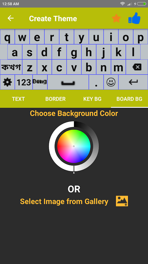 EazyType Bengali Keyboard- screenshot