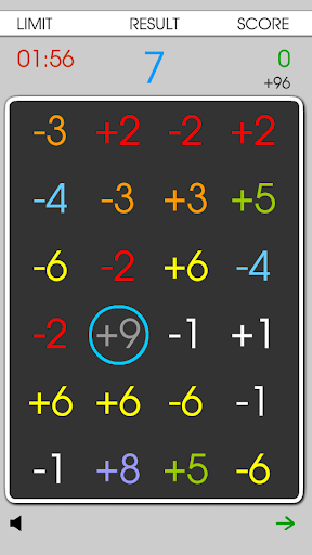 Math Games  screenshots 2