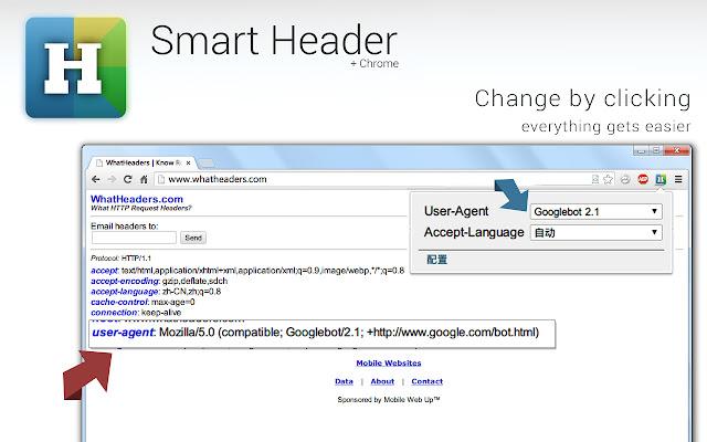 Smart Header