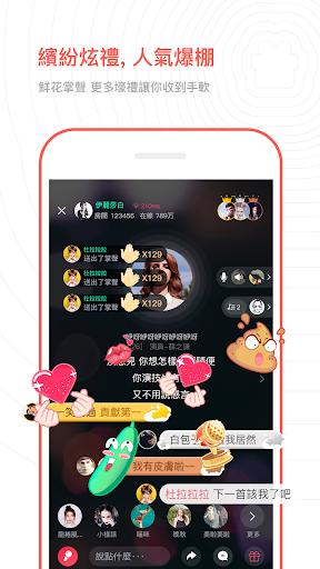 全民Party-唱歌交友軟體,免費K歌交友app,火爆的社交平台 screenshot 7
