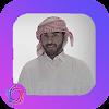 Shilat Sultan Al buraiki
