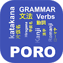 Japanese Grammar icon
