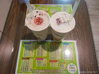 廖媽媽珍珠奶茶專賣鋪