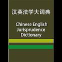 CE Jurisprudence Dictionary icon