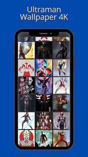 Ultraman Wallpaper