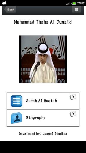 Surat Al Waqiah Lengkap