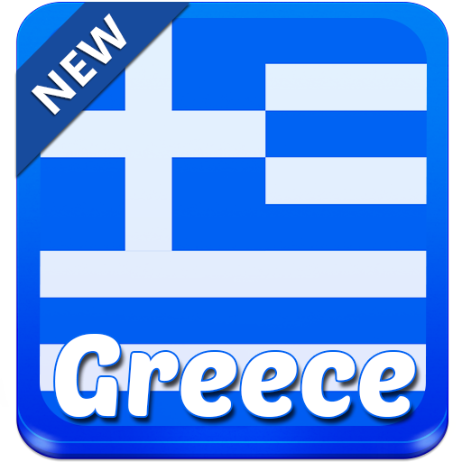 Greece Keyboard