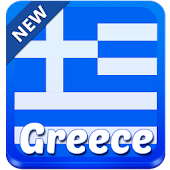 Greece Keyboard