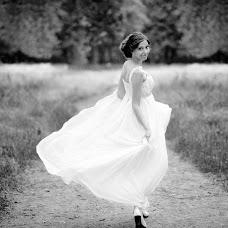 Wedding photographer Konstantin Skomorokh (Const). Photo of 03.04.2018