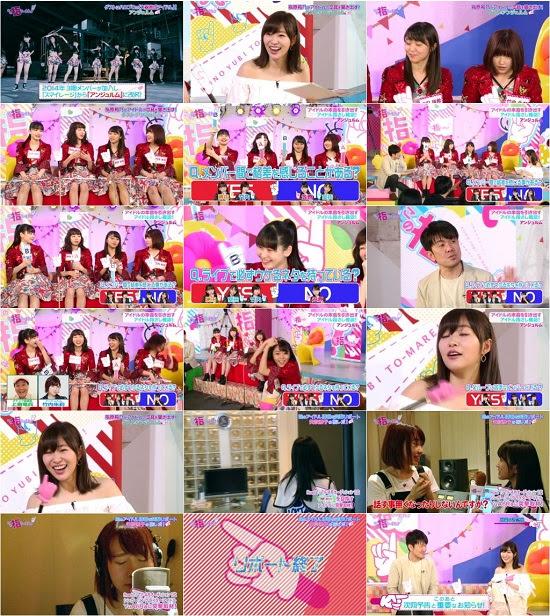 (TV-Variety)(720p+1080i) この指と~まれ! ep03 170518