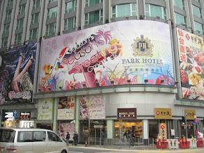 Photo: Park Hotel dans Kowloon à Hong-Kong