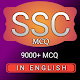 SSC MCQ (in English) APK