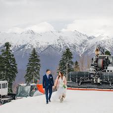 Wedding photographer Alina Nechaeva (nechaeva). Photo of 20.03.2018