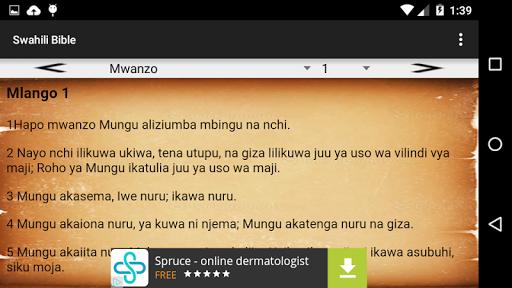 Swahili Bible(Biblia Takatifu)  screenshots 3