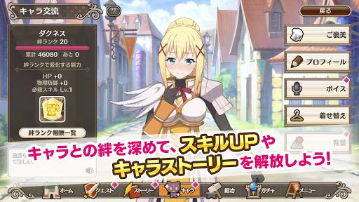 u3053u306eu7d20u6674u3089u3057u3044u4e16u754cu306bu795du798fu3092uff01u30d5u30a1u30f3u30bfu30b9u30c6u30a3u30c3u30afu30c7u30a4u30bauff08u3053u306eu30d5u30a1u30f3uff09 apkmr screenshots 22